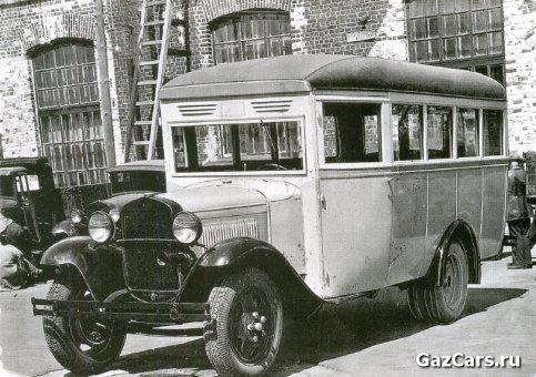 Автобус ГАЗ 03-30