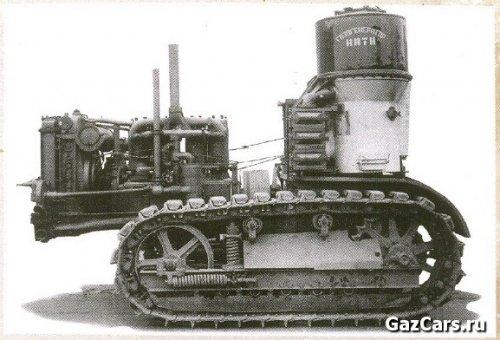 Трактор Сталинец-60